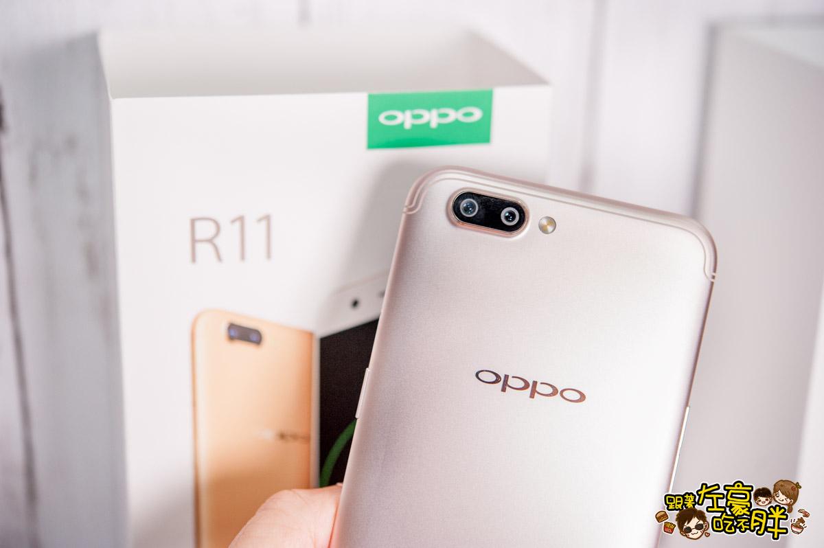OPPO R11開箱-8