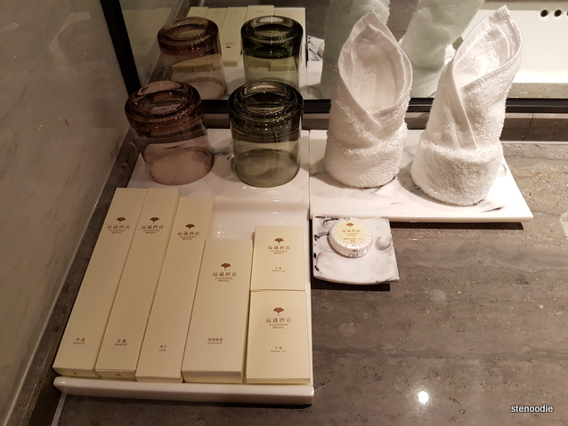 Yuantong Hotel hotel toiletries