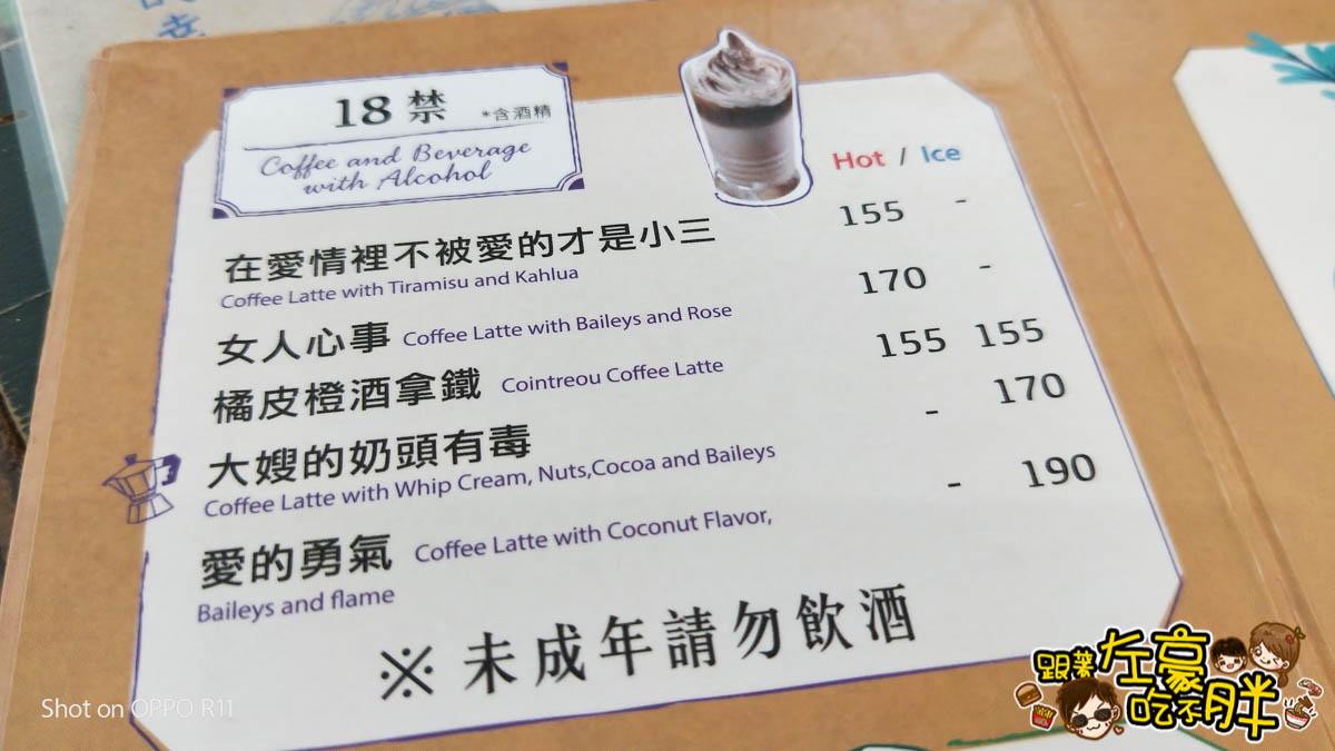 等一個人咖啡(漢神巨蛋店)-2