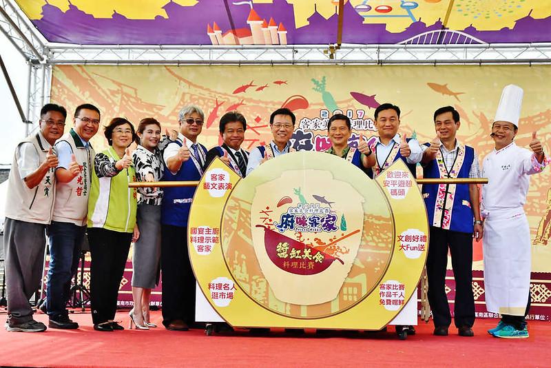台南府味客家料理比賽38