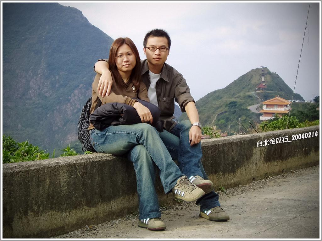 2004-02-14-金瓜石4