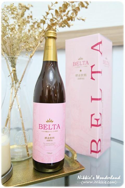 BELTA 綜合植物酵素飲