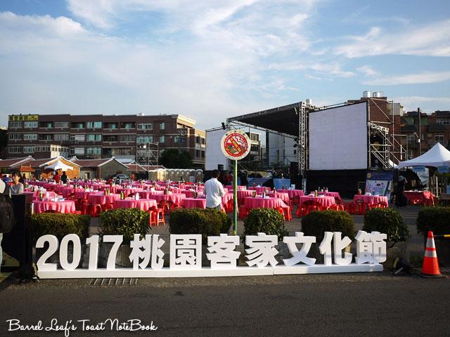 桃園新屋 海客taoyuan-hakka (17)