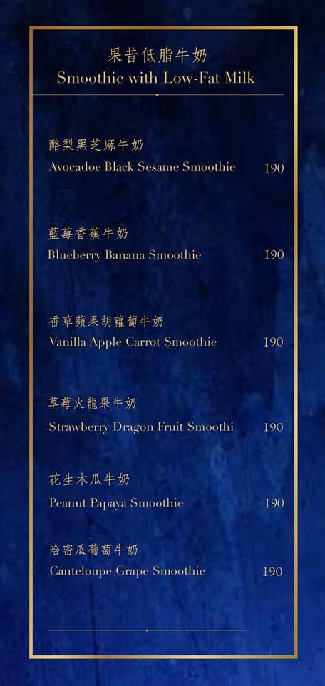 vavavom誠品信義店價位菜單menu (4)