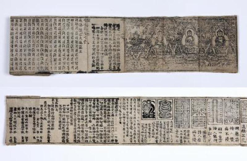 Teks Buddhis yang ditemukan di dalam rupaka kayu Buddha Amitabha di Vihara Haein, Provinsi Gyeongsang Selatan, Korea Selatan.