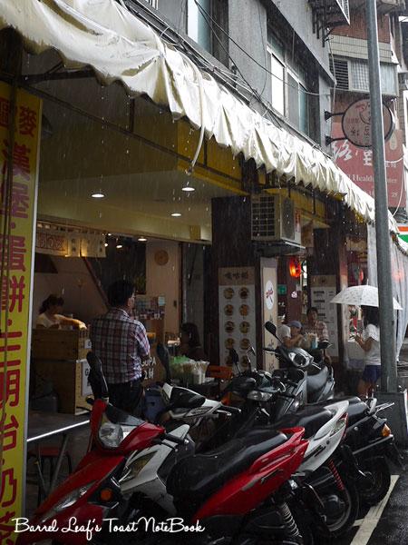 嘰咕帕紅豆餅 gigupa (1)