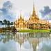 Wat Non Kum, Nakhon Ratchasima province Thailand