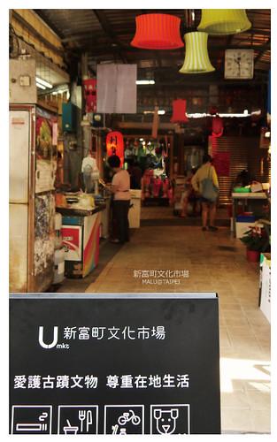 新富町文化市場-29