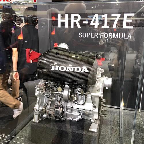 Tokyo Motor Show 2017
