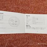 AUKEY 7000mAh 円柱 モバイルバッテリー 開封レビュー (9)