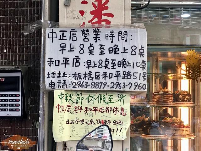 板橋小潘鳳梨酥