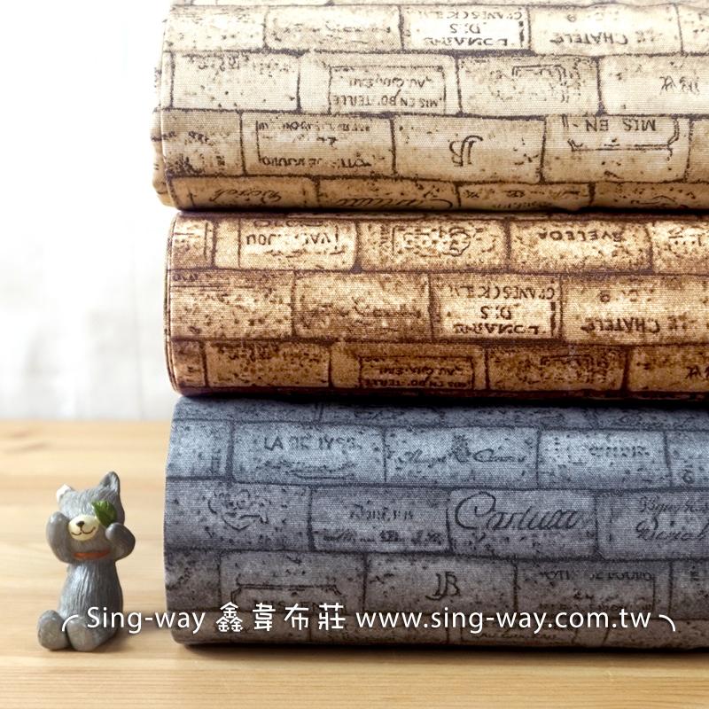 磚塊 磚頭 居家裝飾佈置 背景 拍照 造景  手工藝DIy拼布布料 CA450691