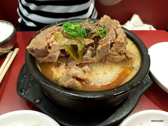 Pork Bone Soup