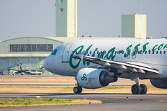 Spring Airlines / B-6841 / A320