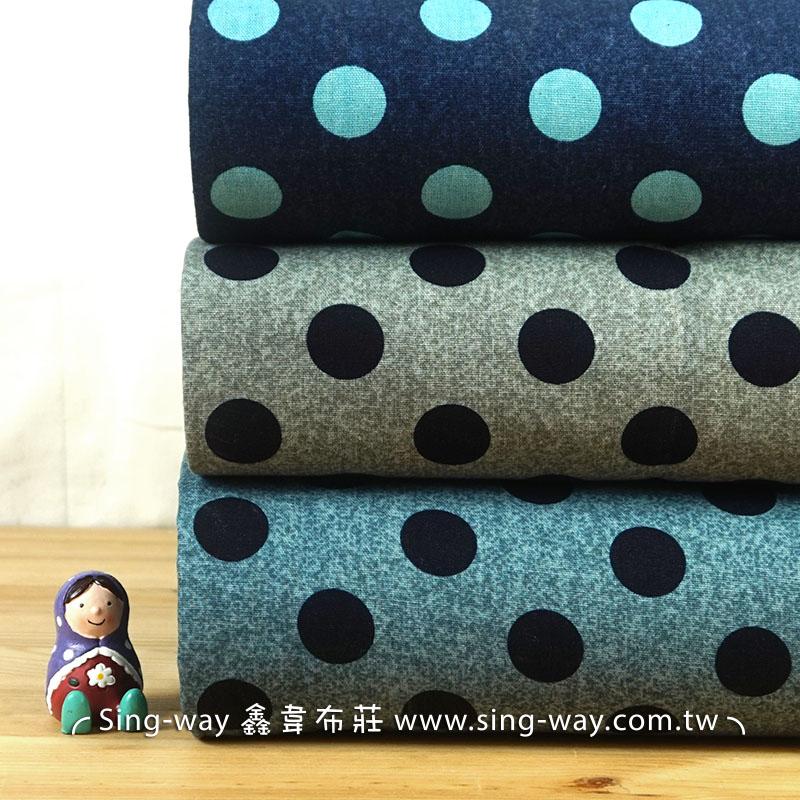 點點 圓點 水玉 簡約無印 森林系 服裝用布 滾邊配布 手工藝DIy拼布布料 CF550613