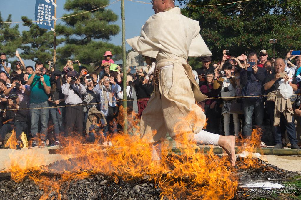大願寺 火渡り神事