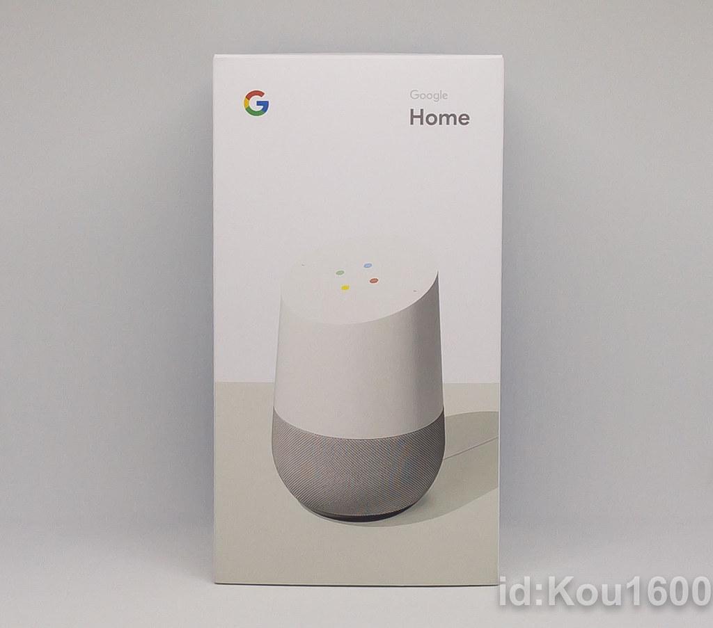 GoogleHome-kaifu-1