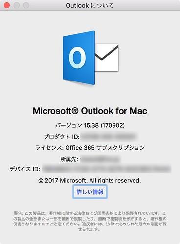 outlook_for_mac_2016