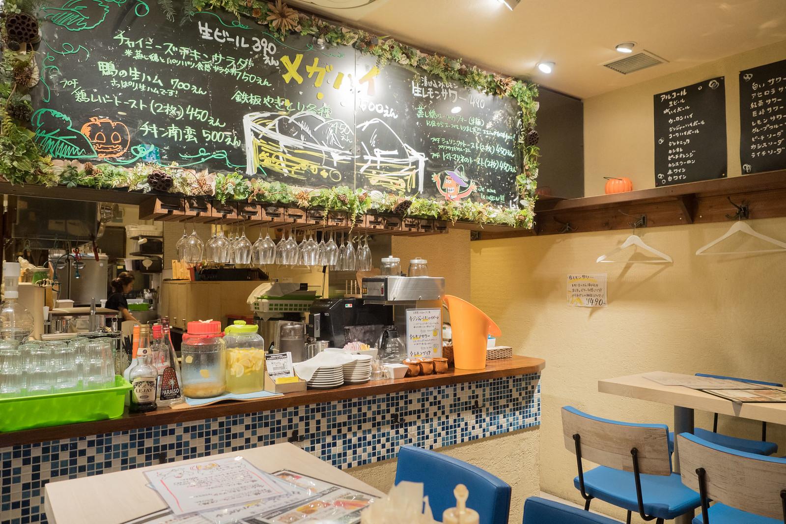 KAMATA_Cafe_karaage-2