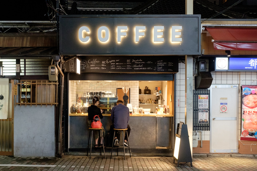 COFFEE 2017/09/18 X7009265