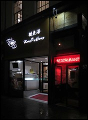 Kung Fu Soup, Glasgow - 02