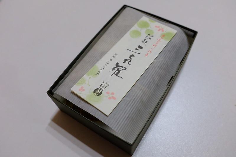 名古屋GIFT KIOSK大口屋餡麩三喜羅内箱の中身