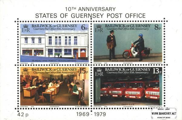 Známky Guernsey 1979 10 rokov pošty, nerazítkovaný hárček