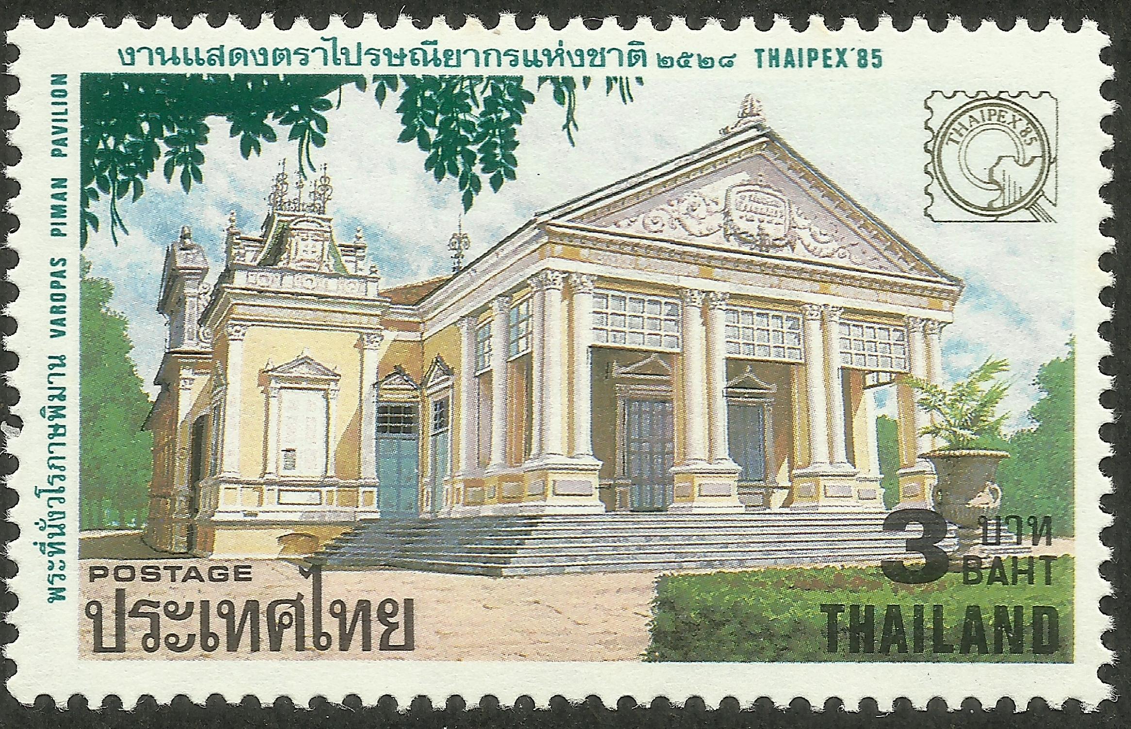 Thailand - Scott #1115 (1985) portraying Phra Thinang Warophat Phiman at Bang Pa-In Palace.