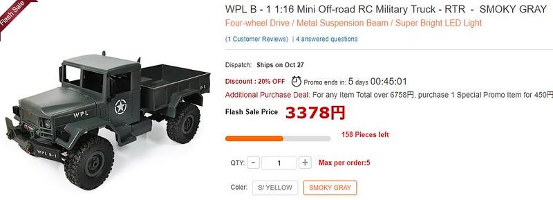 4 WPL B ラジコントラック