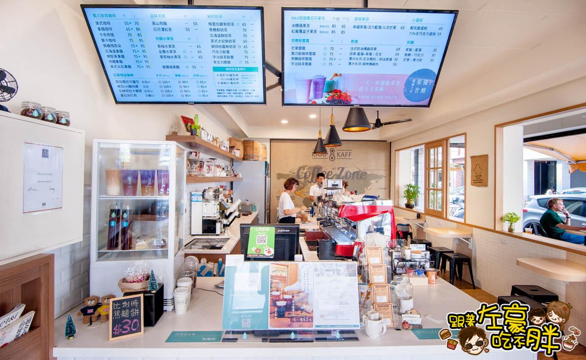 KAAP KAFF CAFE咖普咖啡-7
