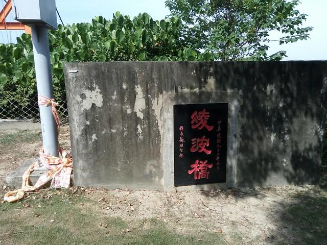 葫蘆埤自然公園 (6)