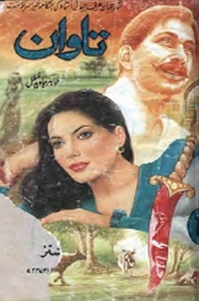 Tawan Part 1 is a very well written complex script novel by Tahir Javaid Mughal which depicts normal emotions and behaviour of human like love hate greed power and fear , Tahir Javaid Mughal is a very famous and popular specialy among female readers