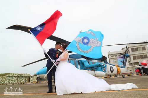 106年空軍集團結婚