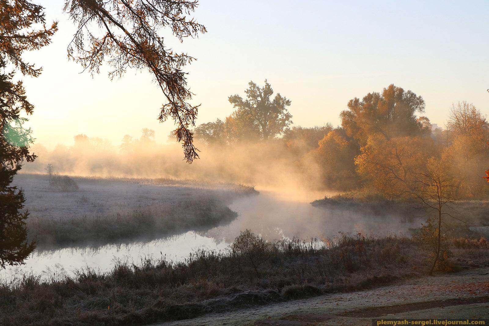 autumn in Minsk
