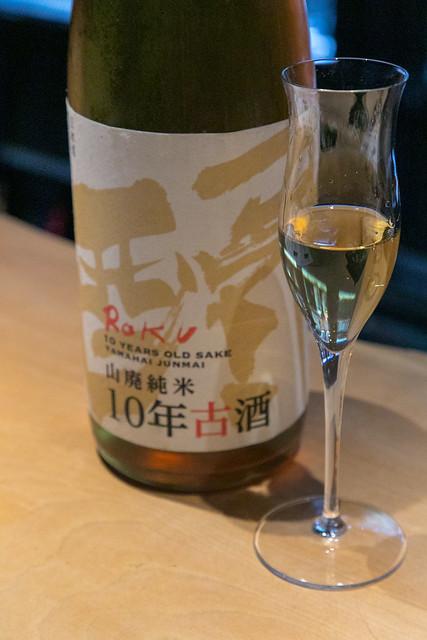 酒バー 圓谷 Sakebar Marutani