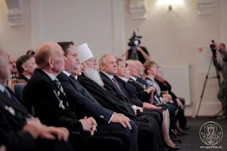 Инаугурация губернатора 270