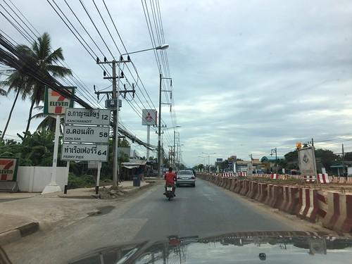 Koh Samui-Bkk Road Trip 1,500km Day8 (last day suratthani to koh samui)