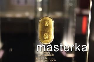 貨幣博物館の内部7