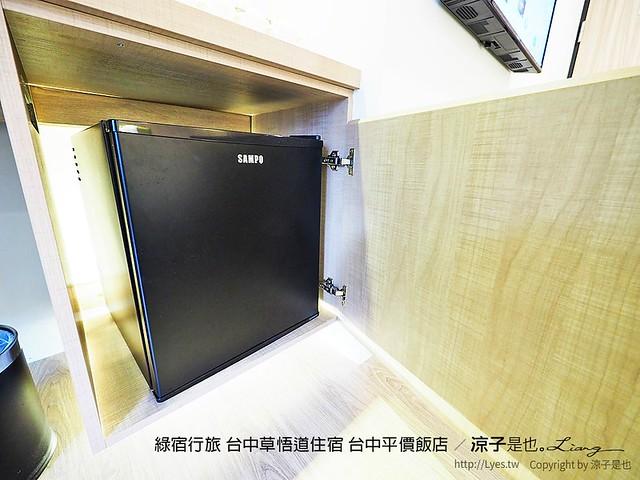 綠宿行旅 台中草悟道住宿 台中平價飯店 32