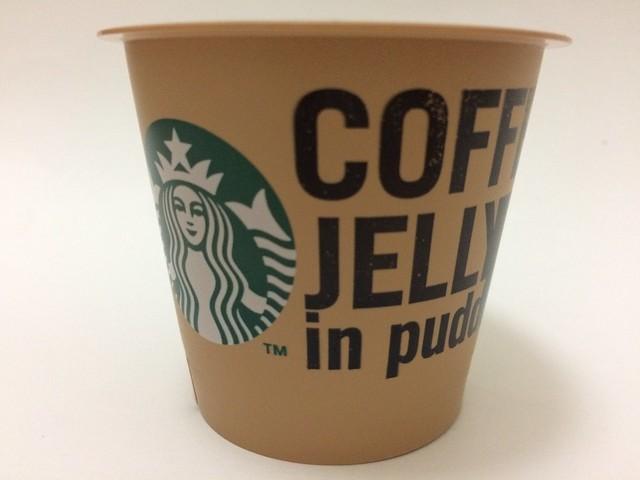 Starbucks Japan スターバックス COFFEE JELLY In Pudding