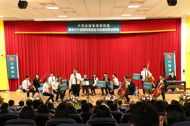 20171020開學音樂會