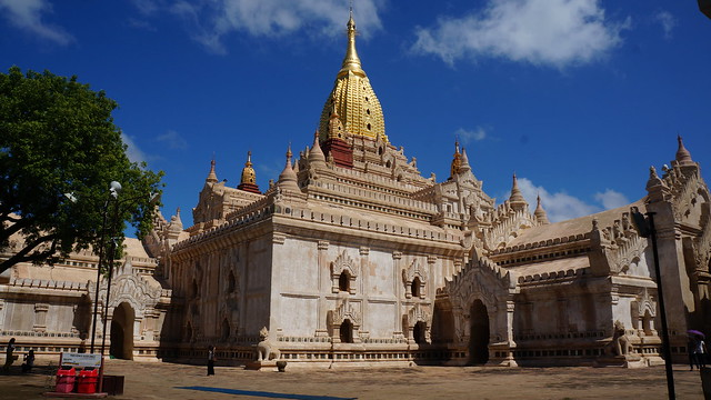 Header of Bagan