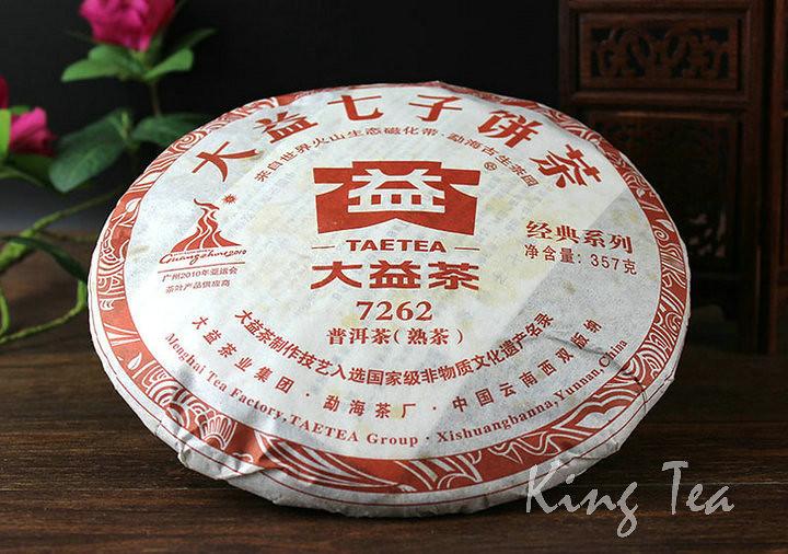 Free Shipping 2010 TAE TEA DaYi 7262 Random Cake Beeng 357g YunNan MengHai Organic Pu'er Pu'erh Puerh Ripe Cooked Tea Shou Cha