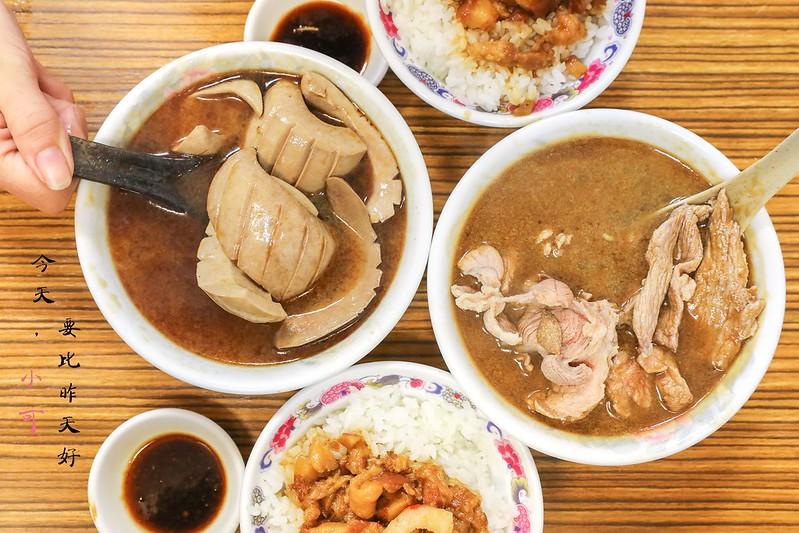 台北麻油雞,施家麻油腰花,施家麻油腰花菜單 @陳小可的吃喝玩樂