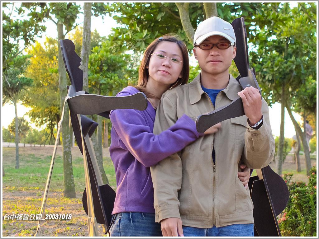 2003-10-18-都會公園-3