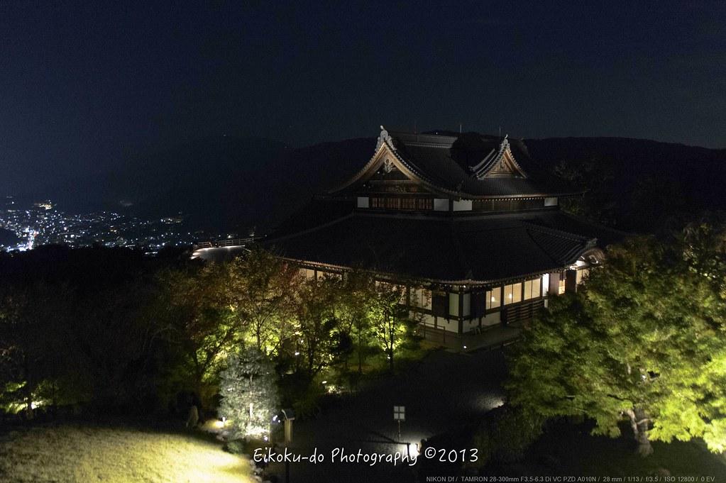 Shorenin・Kyoto