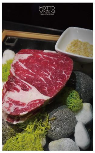 牧島燒肉專門店-13