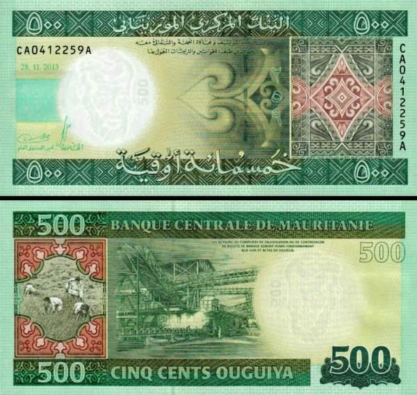 500 Ouguiya Mauritánia 2013, P17