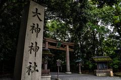 Photo:The entrance of the  Omiwa-jinja shrine By snakecats