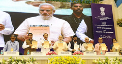 Apply Online Pradhan Mantri Awas Yojana
